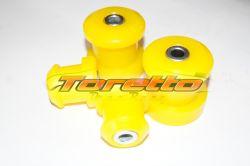 Bucha do quadro Motor AP - Furo 12 mm ( Amarelo)